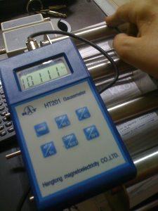 Aferição magnética e certificação Ekkoll nossos serviços